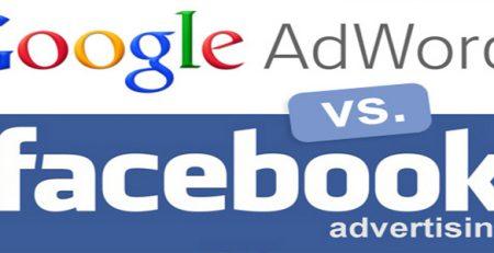 Agencia de Marketing Digital Gerenciamento de Facebook Ads e Links Patrocinados